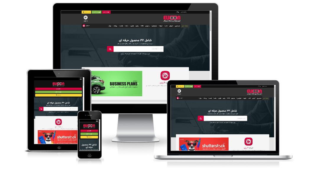 www.elioon.com