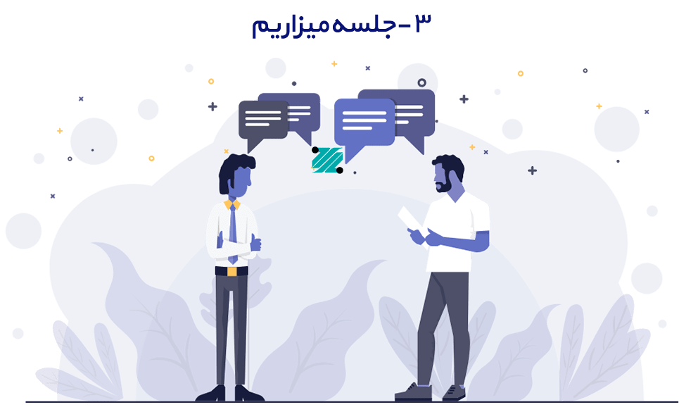 baransite.com start 3 - شروع