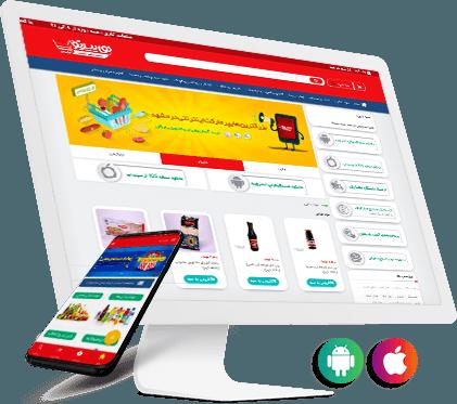 web app - باران سایت