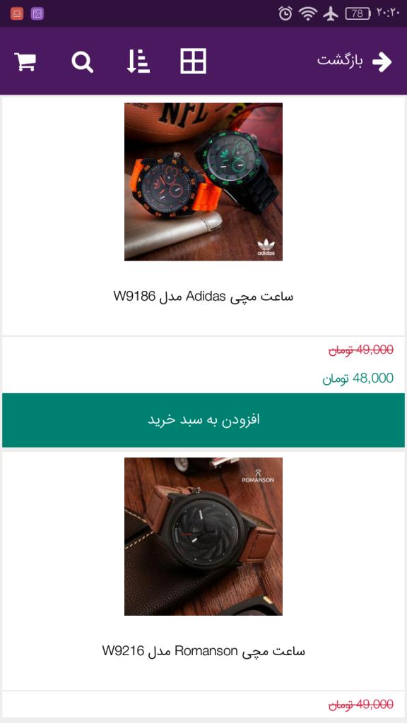 37 3301 autosave v1 576x1024 - دایان استایل